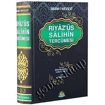 Riyazüs Salihin, Þamua