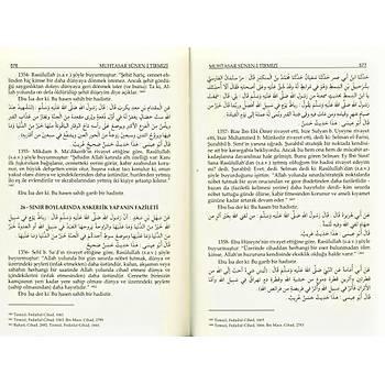 Muhtasar Süneni Tirmizi Tercümesi