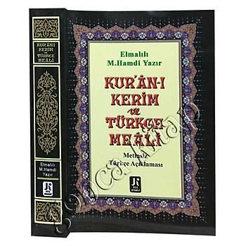 Kuraný Kerim Metinsiz Türkçe Meali, Hafýz Boy