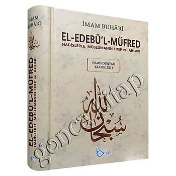 El Edebül Müfred, Arapça Metinsiz, Küçük