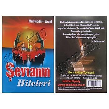 Şeytanın Hileleri, Muhyiddin İbni Arabi
