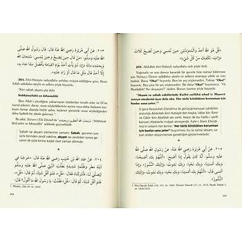 El Ezkar Tercüme ve Şerhi