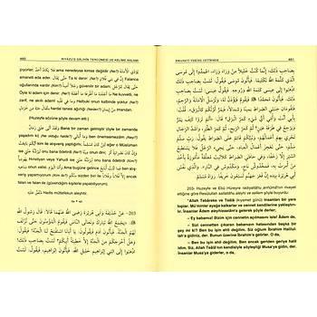 Riyazüs Salihin Tercümesi ve Kelime Anlamý