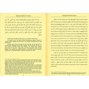 Kelime Manalý Mektubatý Rabbani Tercümesi