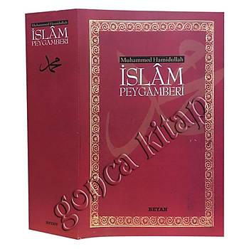 İslam Peygamberi Hayatı, Karton Cilt