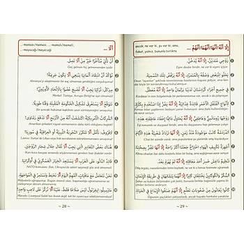 Modern Arapça'nýn Þifreleri 1 YDS Yökdil