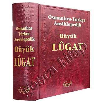 Osmanlıca Türkçe Ansiklopedik Büyük Lugat