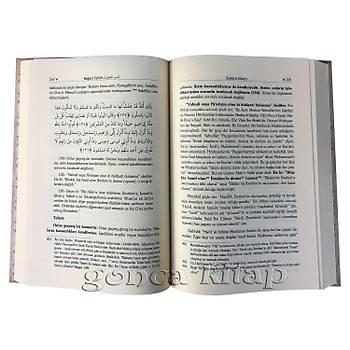 El Beğavi Tefsiri, 8 cilt