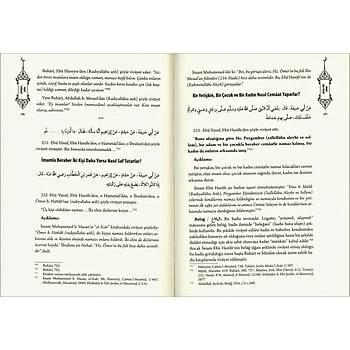 Kitabul Asar