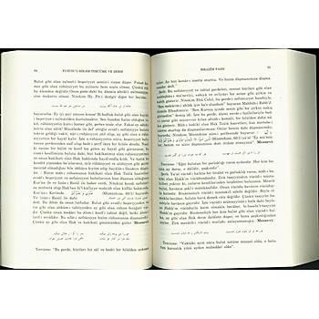 Fususul  Hikem Tercüme ve Şerhi, 4 Cilt
