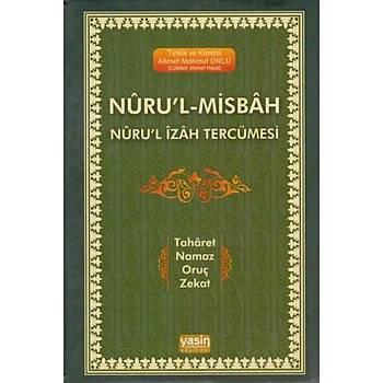 Kelime Anlamlý Geniþ Açýklamalý Nurul Ýzah Tercümesi Nurul Misbah