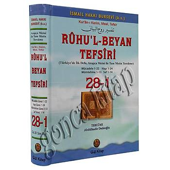 Ruhul Beyan Tefsiri Tercümesi 28-1. Cilt