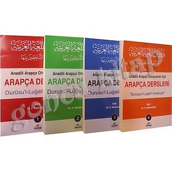 Arapça Dersleri, Durusul Luğatil Arabiyye, 4 Cilt Takım