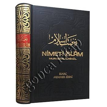 Nimeti İslam Mufassal İlmihal, Şamua