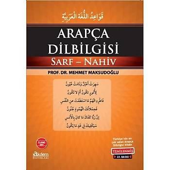 Arapça Dilbilgisi, Mehmet Maksudoğlu