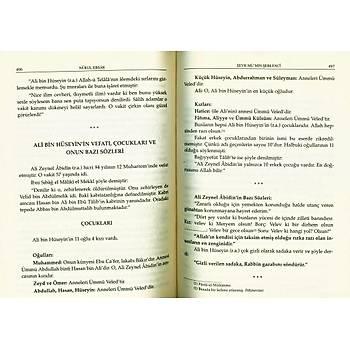 Ehli Beyt, Nurul Ebsar, On Ýki Ýmam, Kutuplar ve Mezhep Ýmamlarýnýn Menkýbeleri