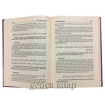 Þamua Ýbni Kesir Tefsiri, Muhtasar, 6 Cilt
