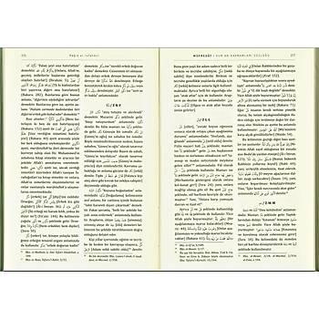 Müfredat Kuran Kavramları Sözlüğü
