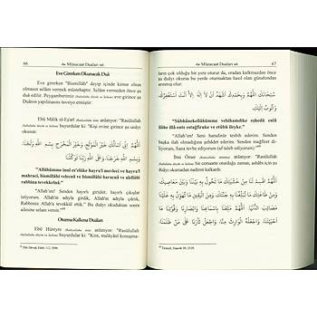 Münacaat Duaları, Havva Özkan