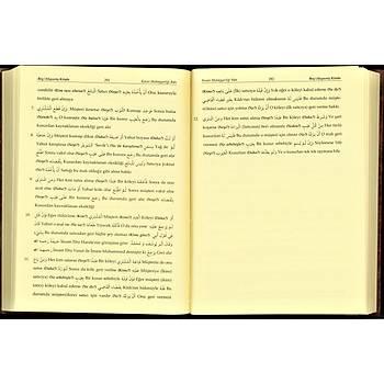 Kuduri Tercümesi, Metin ve İzahlı Tercümesi, 2 Cilt