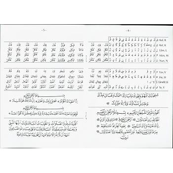 Kuran Harf ve Harekeleri, Elif Ba Cüz, Küçük Boy