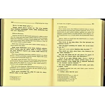 Büyük Hutbe Kitabı, Ömer Öztop