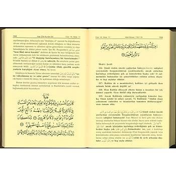 Hak Dini Kuran Dili Elmalýlý Tefsiri, 10 Cilt