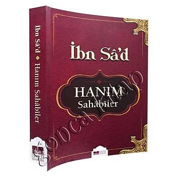 Haným Sahabiler