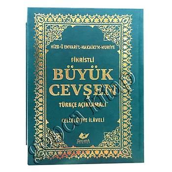 Büyük Cevþen Türkçe Açýklama, Celcelutiye Ýlaveli