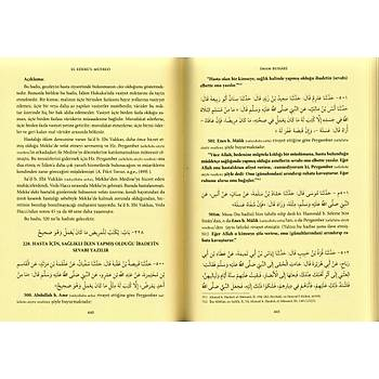 Hadislerle Müslümanýn Edep ve Ahlaký, Büyük Boy