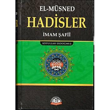 El Müsned Hadisler, Ýmam Þafii