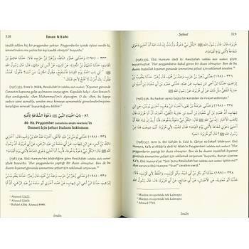 Sahih-i Müslim, 5 Cilt Set