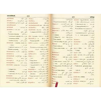 Arapça Türkçe - Türkçe Arapça Sözlük, Alfabetik