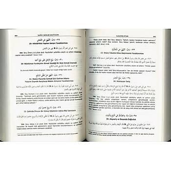Sahihi Müslim Muhtasarı, 2.Hamur