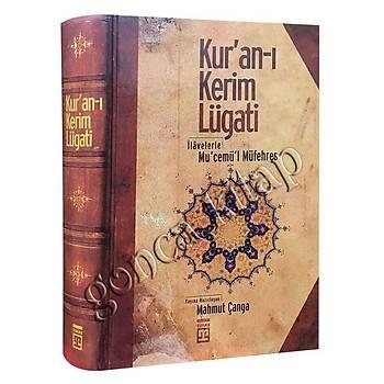 Kuranı Kerim Lugatı, Mucemül Müfehres