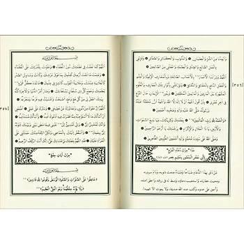 Mecmuatül Ahzab, 3 Cilt, Sadece Arapça