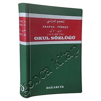 Arapça Türkçe Alfabetik Okul Sözlüğü