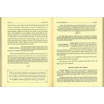 Tefsiri Kebir, 23 Cilt, Fahruddin Er Razi