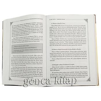 Rasulullahın (sav) Doğumundan Günümüze İslam Tarihi