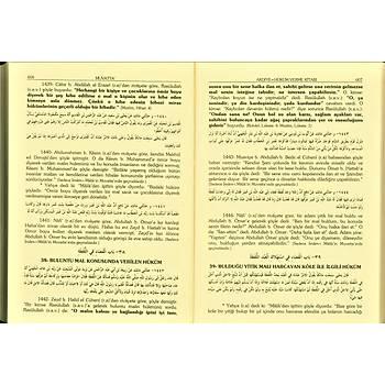 Muvatta Tercümesi, İmam Malik