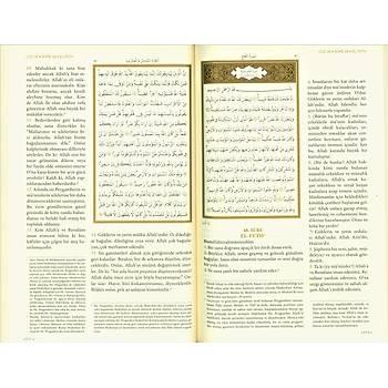 Kuranı Kerim ve Açıklamalı Meali, Rahle