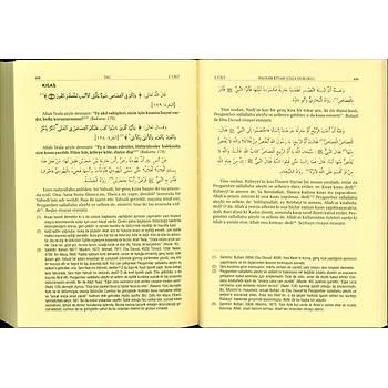 Tac Tercümesi ve Şerhi, 5 Cilt