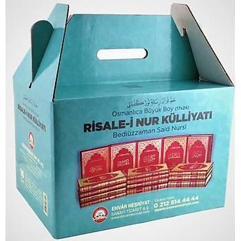 Osmanlıca Risalei Nur Külliyatı