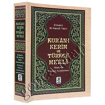 Kuraný Kerim Metinsiz Türkçe Meali, Cep Boy