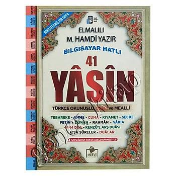41 Yasin Türkçe Okunuþlu, Sesli, Çanta