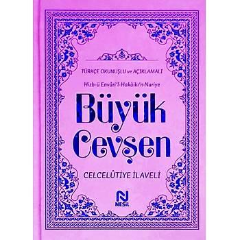 Büyük Cevşen Türkçe Okunuşlu ve Açıklamalı
