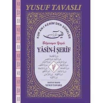 Yasin-i Þerif, Bilgisayar Yazýlý - Arapça, D55