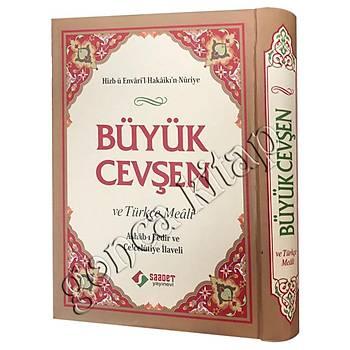 Büyük Cevþen ve Türkçe Meali, Çanta Boy