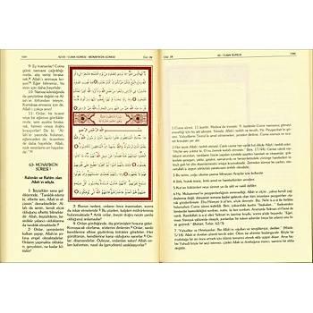 Evrensel Çaðrý Kuran-ý Kerim Meal ve Tefsir