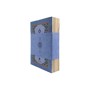 Orta Boy 30 Cüz Kuran-ý Kerim Mavi, Karton Cilt